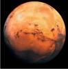 Άρης, ο κόκκινος πλανήτης.
